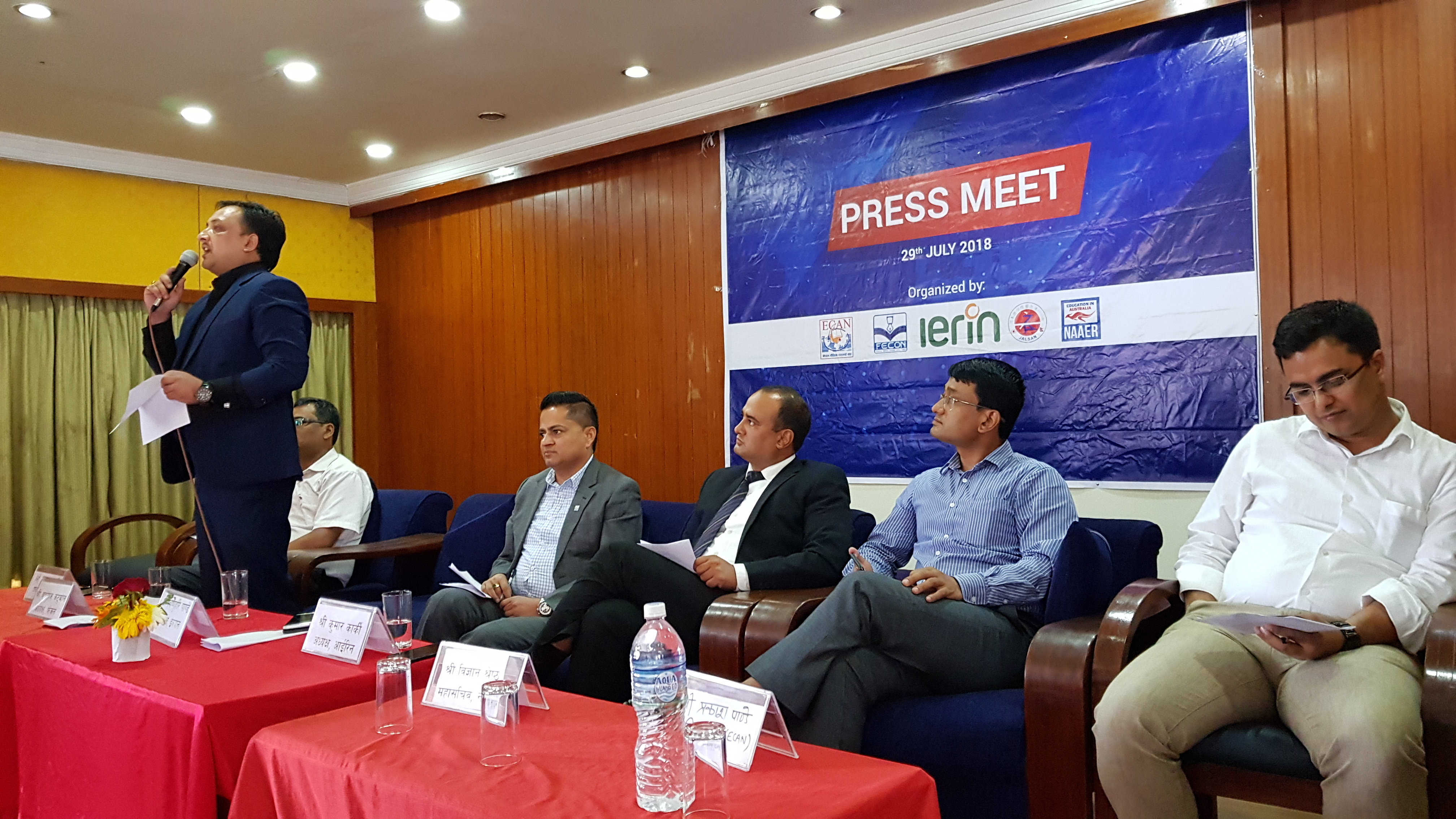 Press release related with FDI